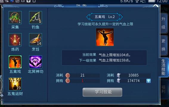 95F72C8F76459785078FF82E0D41A6EE_看图王.png