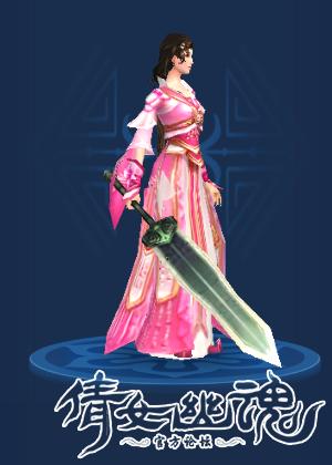 4级长剑.png