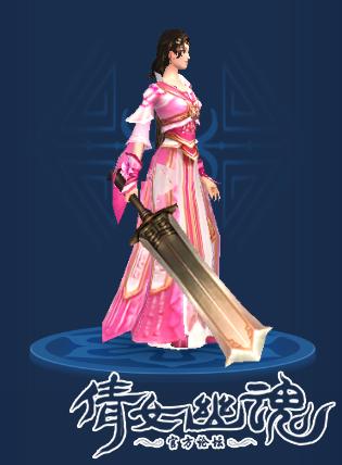 20级阔剑.png