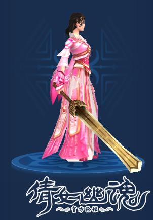 36级大剑.png