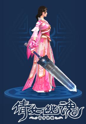 52级利剑.png