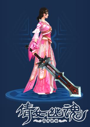 68级重剑.png