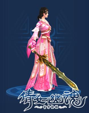84级青龙剑.png