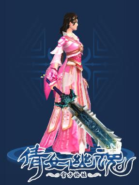 100级玄铁剑.png