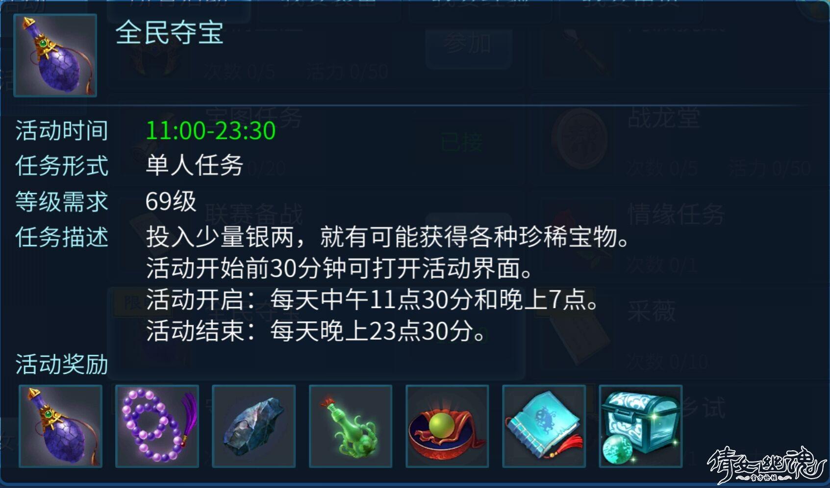 QQ图片20170801102956.jpg