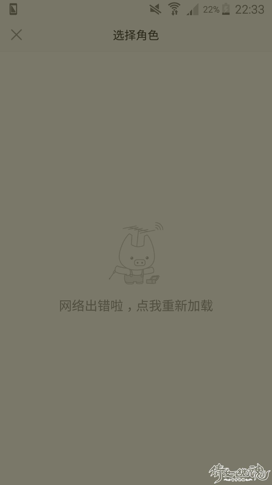 Screenshot_2018-02-28-22-33-06.png