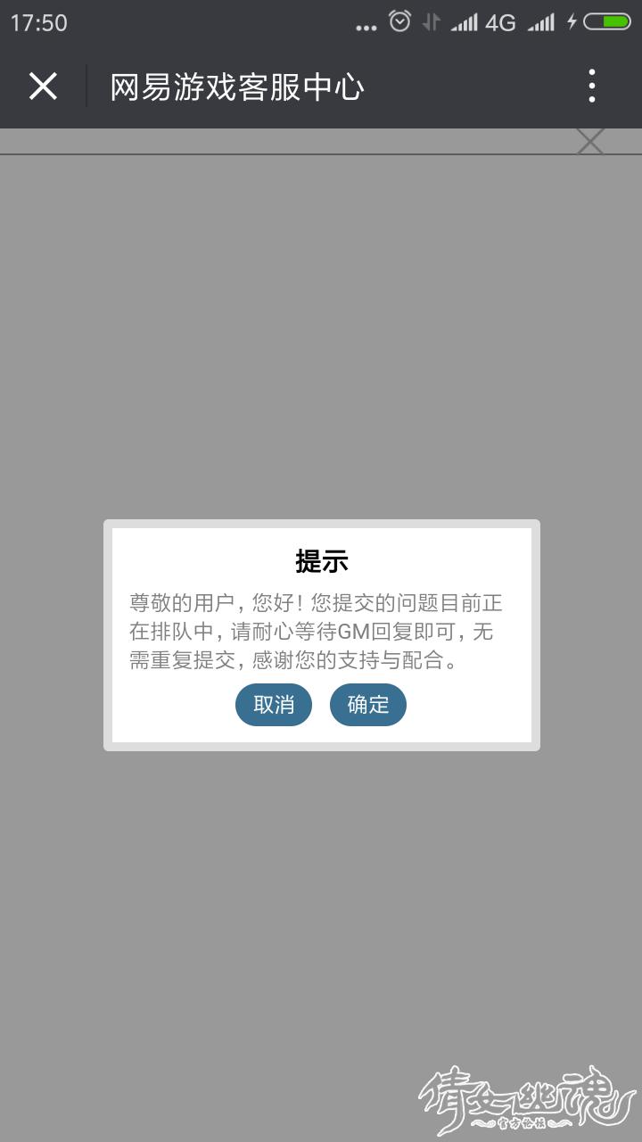 Screenshot_2018-05-03-17-50-03-239_com.tencent.mm.png