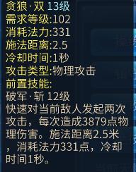 QQ截图20180516101949.png