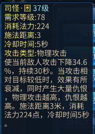QQ截图20180516102209.png