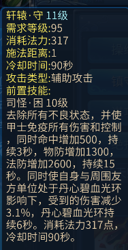 QQ截图20180516103010.png
