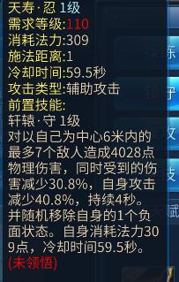 QQ截图20180516103432.png