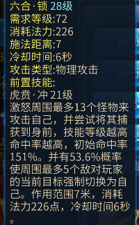 QQ截图20180516104636.png