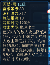 QQ截图20180516105720.png