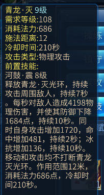 QQ截图20180516105844.png