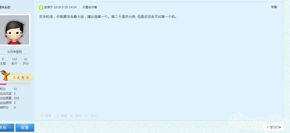 倩女鉴宝 - 倩女幽魂手游官方论坛.png5.png
