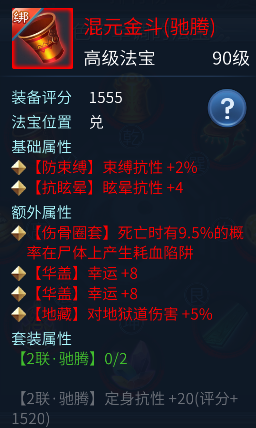 QQ截图20180705095042.png