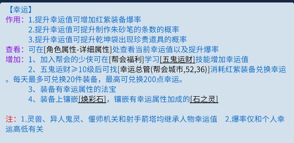 QQ截图20180705101259.png