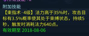QQ截图20180709103217.png