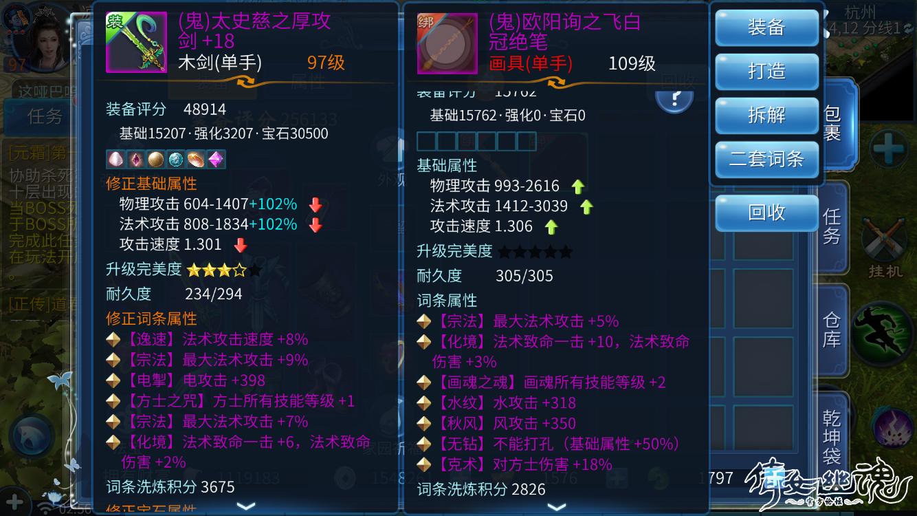 AB1349D9-EF69-4D76-8628-2419BB1D10A5.png