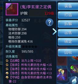 我要不要转行帮大神抽冰(三)