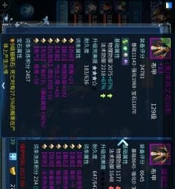 137紫布甲 -8固定强混乱 大神们给估个价