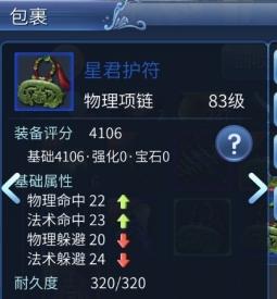 这个值多少钱?