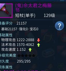 七绝无钻129
