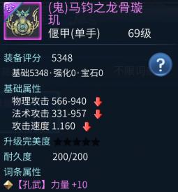 69鬼,偃师单手多少钱