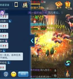 江湖夜雨本区土豪的他的侠侣生日,怒刷世界屏幕